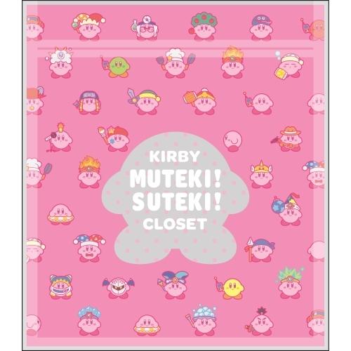 星のカービィ KIRBY MUTEKI! SUTEKI! CLOSET ジッパーバッグ 2コスチュームコレクション_0