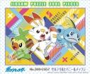 【グッズ-ジグソーパズル】ポケットモンスター 300-L557 サルノリ&ヒバニー&メッソンの画像