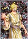 【グッズ-ジグソーパズル】ワンピース 208-AC65 サン五郎の画像