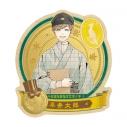 【グッズ-ステッカー】啄木鳥探偵處 トラベルステッカー (4)平井太郎の画像