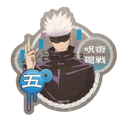 【グッズ-ステッカー】呪術廻戦 トラベルステッカー 04.五条悟