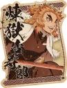 【グッズ-ステッカー】鬼滅の刃 トラベルステッカー (18)煉獄杏寿郎の画像
