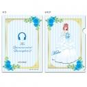 【グッズ-クリアファイル】五等分の花嫁∬ クリアファイル (3)中野三玖の画像