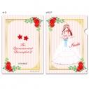 【グッズ-クリアファイル】五等分の花嫁∬ クリアファイル (5)中野五月の画像