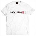 【グッズ-Tシャツ】バイオハザード RE:2 Tシャツ カタカナタイトル 白 Lの画像