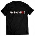 【グッズ-Tシャツ】バイオハザード RE:2 Tシャツ カタカナタイトル 黒 Lの画像