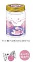 【グッズ-食品】星のカービィ 瓶ギフトの画像