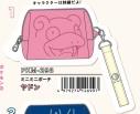 【グッズ-ポーチ】ポケットモンスター ミニミニポーチ ヤドンの画像