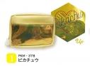 【グッズ-ポーチ】ポケットモンスター ディスコシリーズ ボックスポーチ ピカチュウの画像