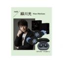 【グッズ-オーディオアクセサリー】ワイヤレスイヤホン TRUE WIRELESS STEREO EARPHONES 緑川光 モデルの画像