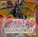 【グッズ-カードゲーム】特価 遊戯王OCG デュエルモンスターズ BLAZING VORTEX ブレイジング ボルテックスの画像