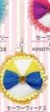 【グッズ-マスコット】美少女戦士セーラームーン クリーナーマスコット セーラーヴィーナスの画像