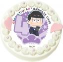 【02月22日発送分・CH04】テレビアニメ『おそ松さん』第2期キャラクターケーキ (一松)の画像