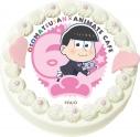 【02月22日発送分・CH06】テレビアニメ『おそ松さん』第2期キャラクターケーキ (トド松)の画像