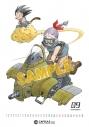 【カレンダー】『DRAGON BALL』コミックカレンダー2019の画像