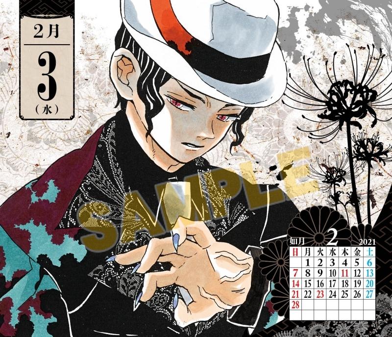 『鬼滅の刃』コミックカレンダー2021 特製缶入り 日めくりカレンダー_3