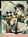 【カレンダー】『鬼滅の刃』 コミックカレンダー2022の画像