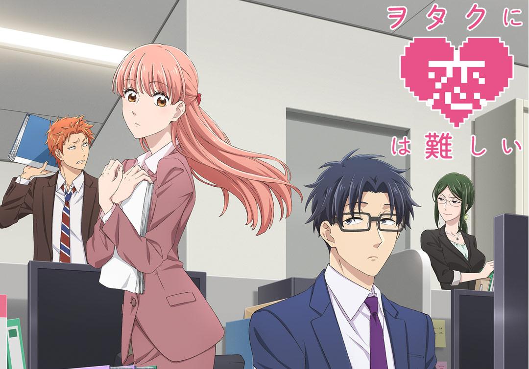 アニメイト   「ヲタクに恋は難...