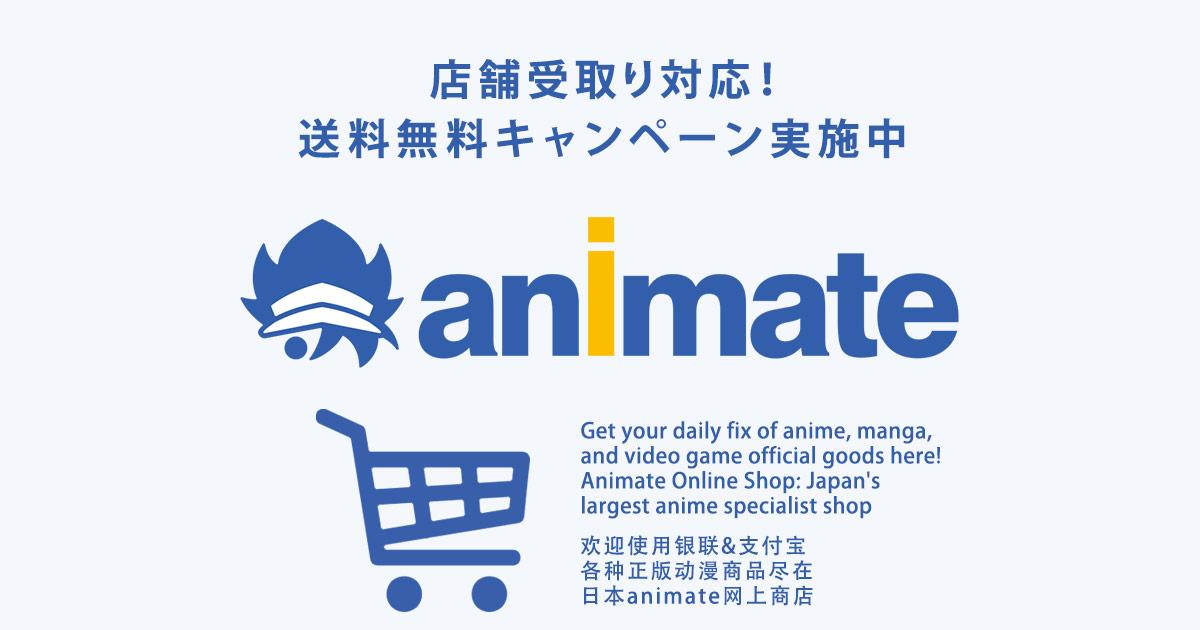検索結果|広島アスリートマガジン